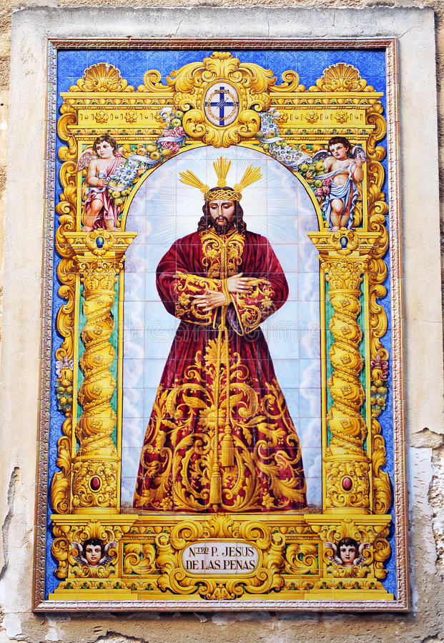 Иисус скорб, керамический altarpiece, Кадис, Испания стоковые фотографии rf