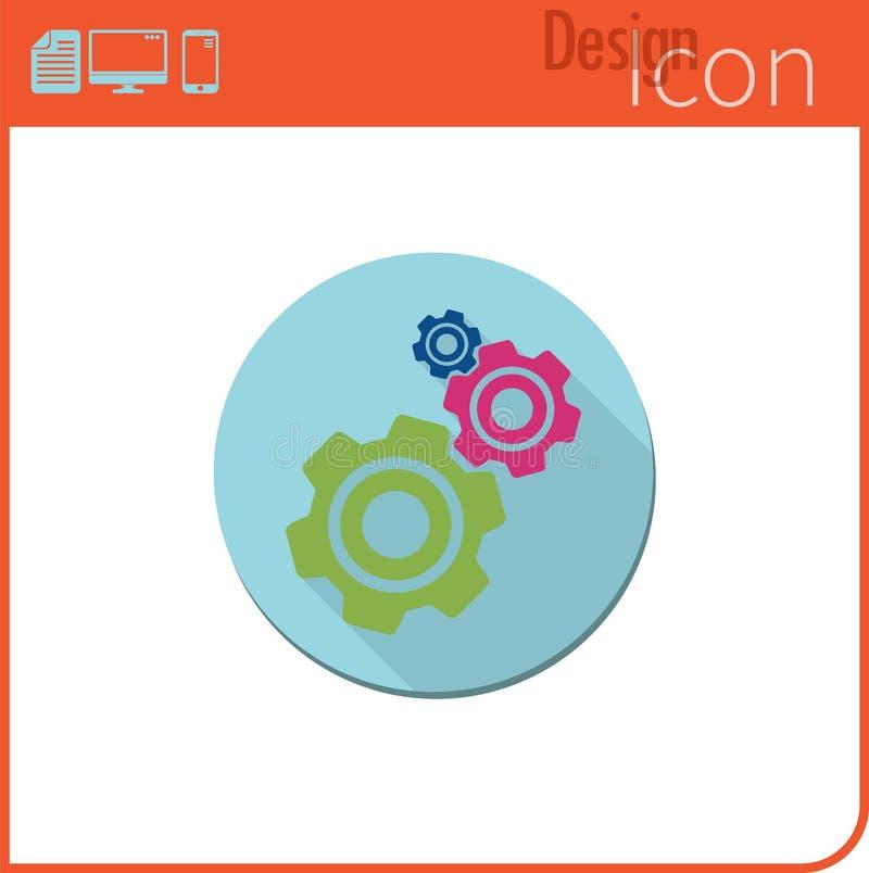Икона вектора на белой предпосылке Работа механизма Значок шестерни для пользы на вебсайте или применении бесплатная иллюстрация