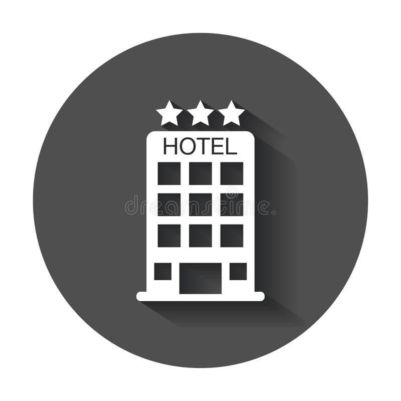Икона гостиницы бесплатная иллюстрация