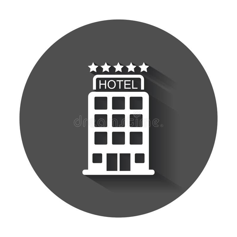 Икона гостиницы иллюстрация вектора