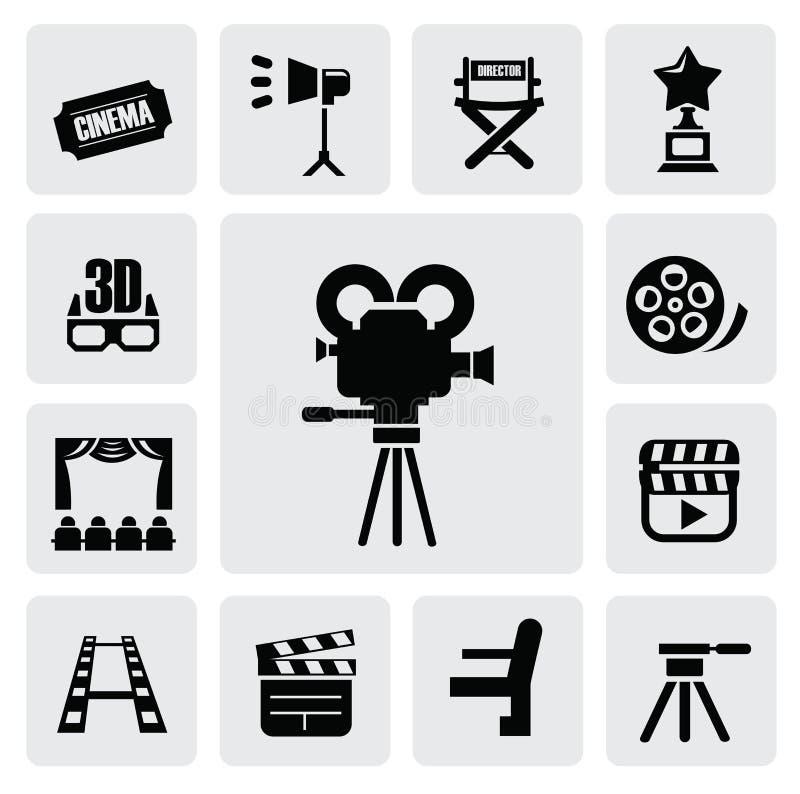 Икона кино бесплатная иллюстрация