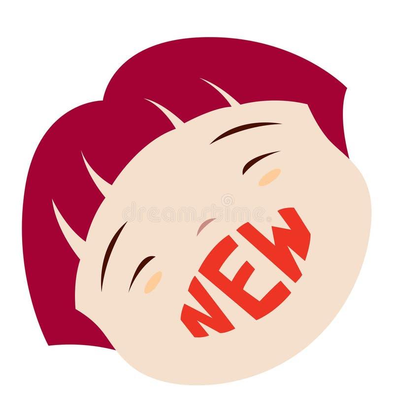 икона новая бесплатная иллюстрация