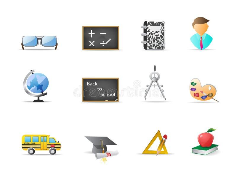 икона образования бесплатная иллюстрация