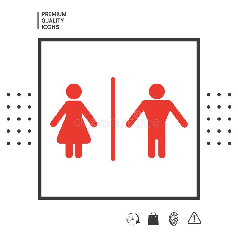 Икона человека и женщины иллюстрация вектора