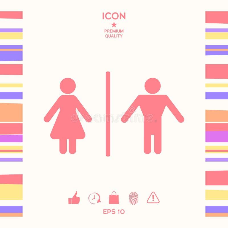 Икона человека и женщины бесплатная иллюстрация