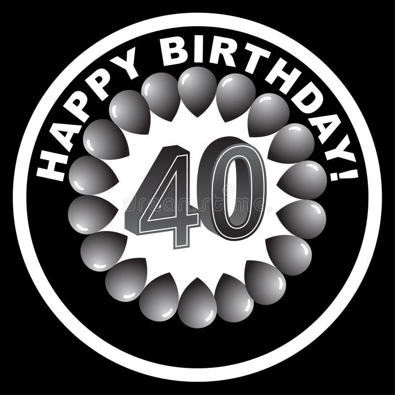 икона 40th дня рождения счастливая бесплатная иллюстрация