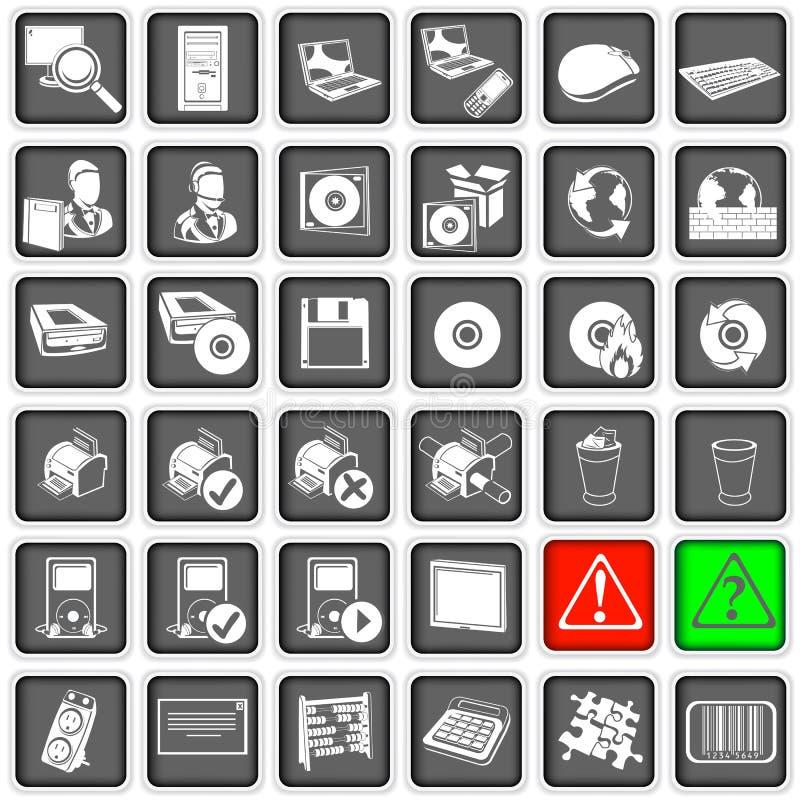 Иконы 2 сети иллюстрация вектора