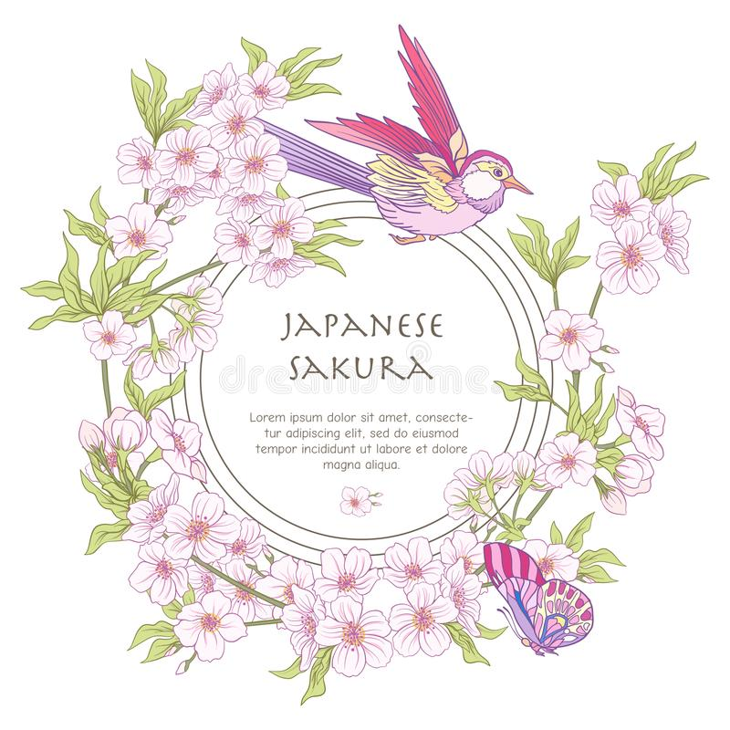 Иллюстрации с японским пинком Сакурой цветения и птицы с p иллюстрация вектора