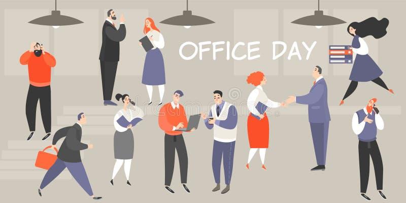 Иллюстрация вектора дня офиса с занятыми людьми выполняя их обязанности работы иллюстрация вектора