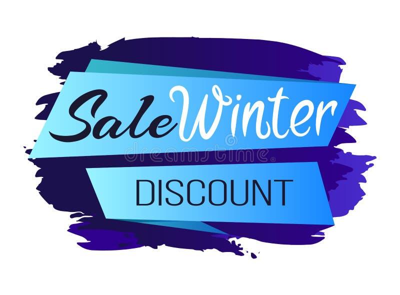Иллюстрация вектора значка зазора продажи зимы бесплатная иллюстрация