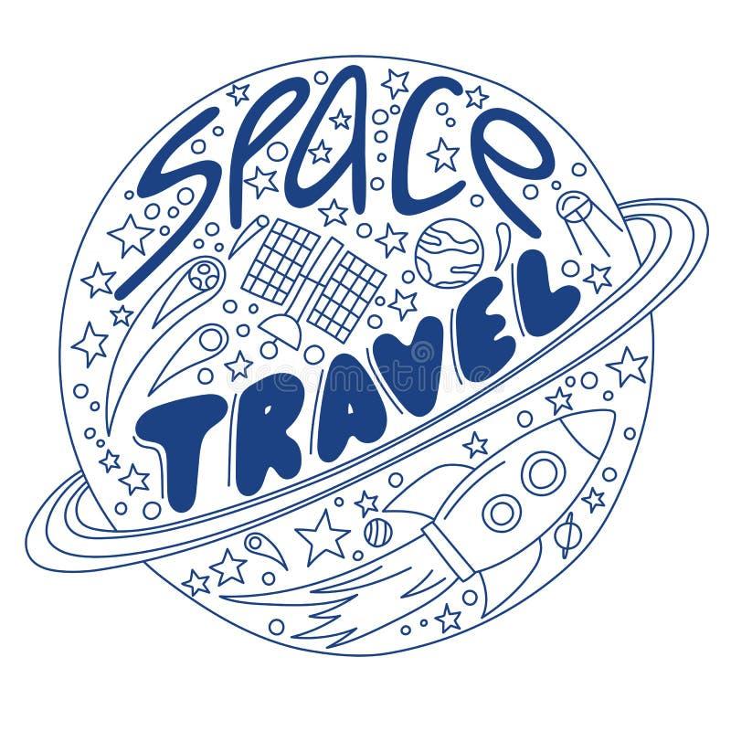 Иллюстрация вектора космического полета Плакат открытия и исследования космоса Стиль Doodle, дизайн шаржа предпосылка милая бесплатная иллюстрация