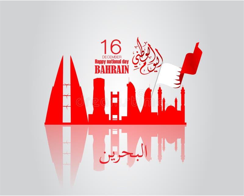 Иллюстрация вектора национального праздника Бахрейна Дня независимости иллюстрация вектора