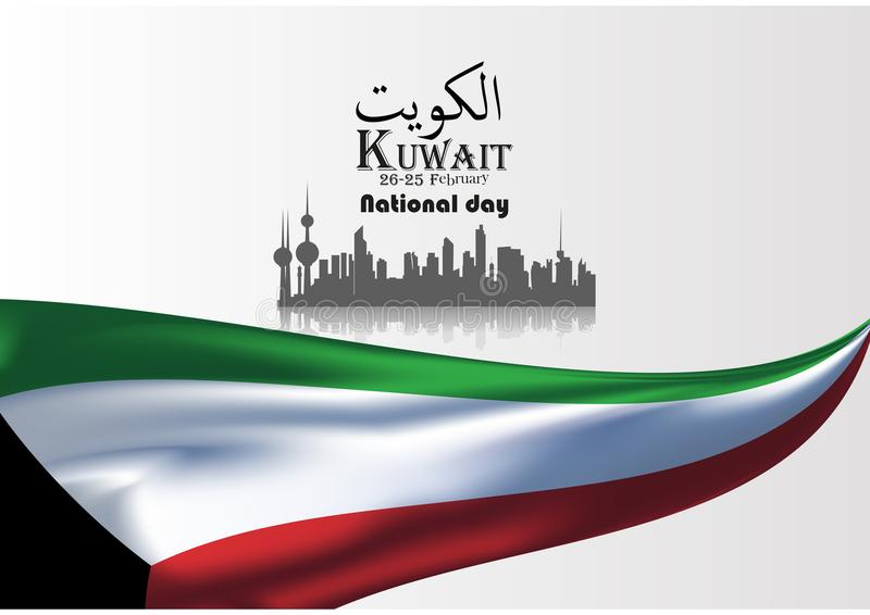 Иллюстрация вектора национального праздника Кувейта счастливого иллюстрация вектора