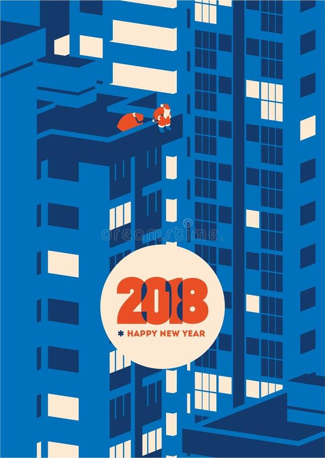 Иллюстрация вектора Нового Года 2018 minimalistic бесплатная иллюстрация