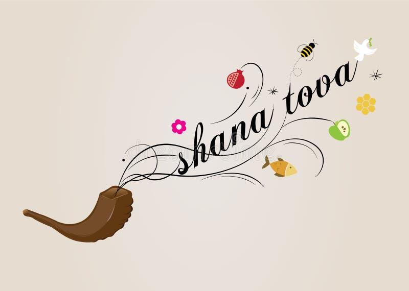 Иллюстрация вектора - поздравительная открытка Rosh Hashana иллюстрация штока