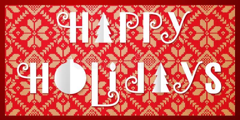 Иллюстрация вектора украинского фольклорного безшовного орнамента картины со счастливым текстом праздников этнический орнамент гр иллюстрация штока