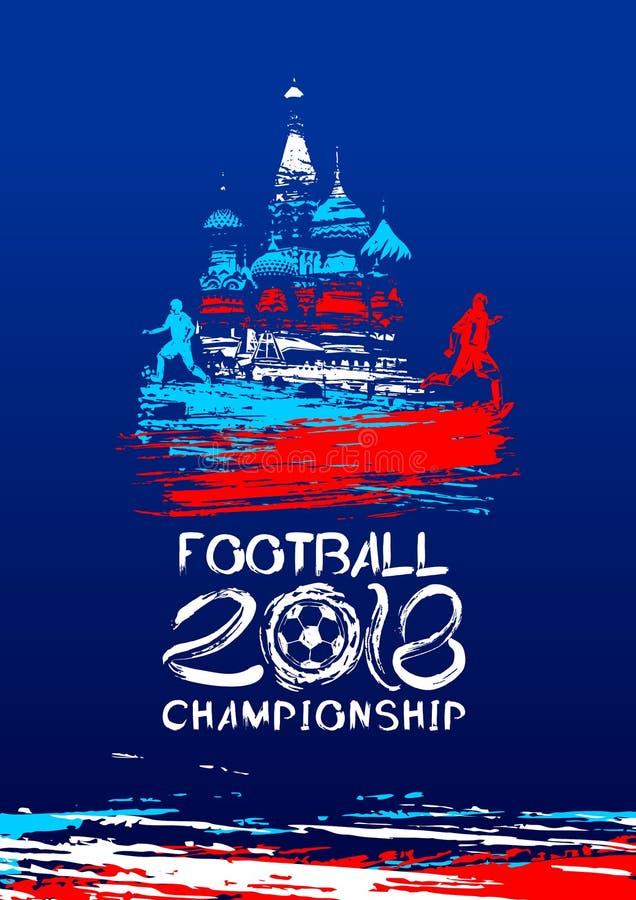 Иллюстрация вектора футбола 2018, предпосылка спорт в стиле grunge для приглашений, буклета, рогульки, карточек бесплатная иллюстрация