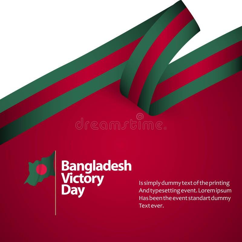 Иллюстрация дизайна вектора дня победы Бангладеша бесплатная иллюстрация
