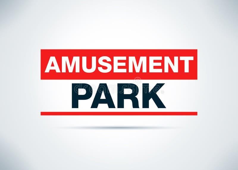 Иллюстрация дизайна предпосылки конспекта парка атракционов плоская иллюстрация вектора