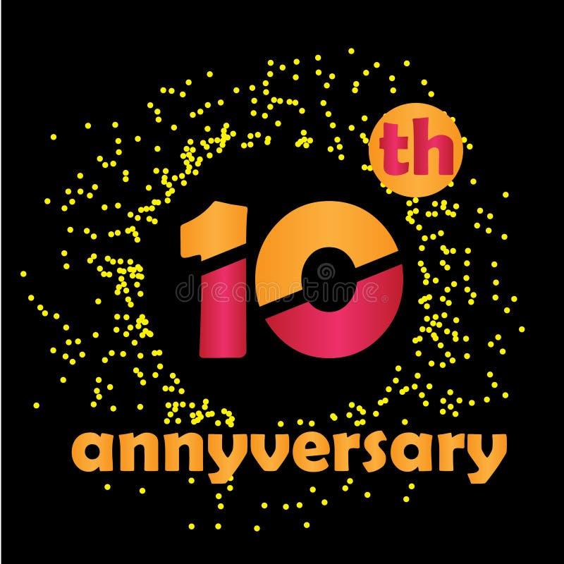 Иллюстрация дизайна шаблона вектора годовщины 10 год - вектор бесплатная иллюстрация