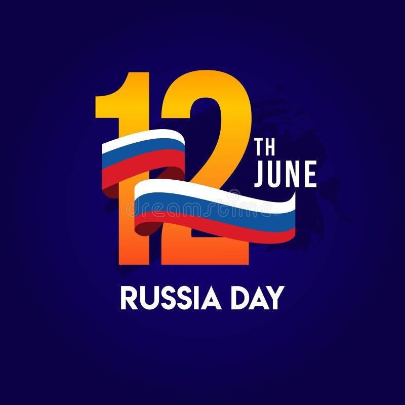 Иллюстрация дизайна шаблона вектора дня России бесплатная иллюстрация