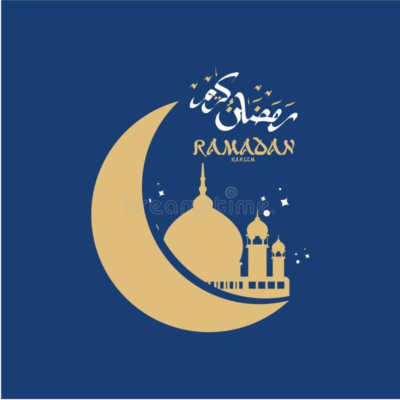 Иллюстрация дизайна шаблона вектора Рамазан Kareem иллюстрация штока