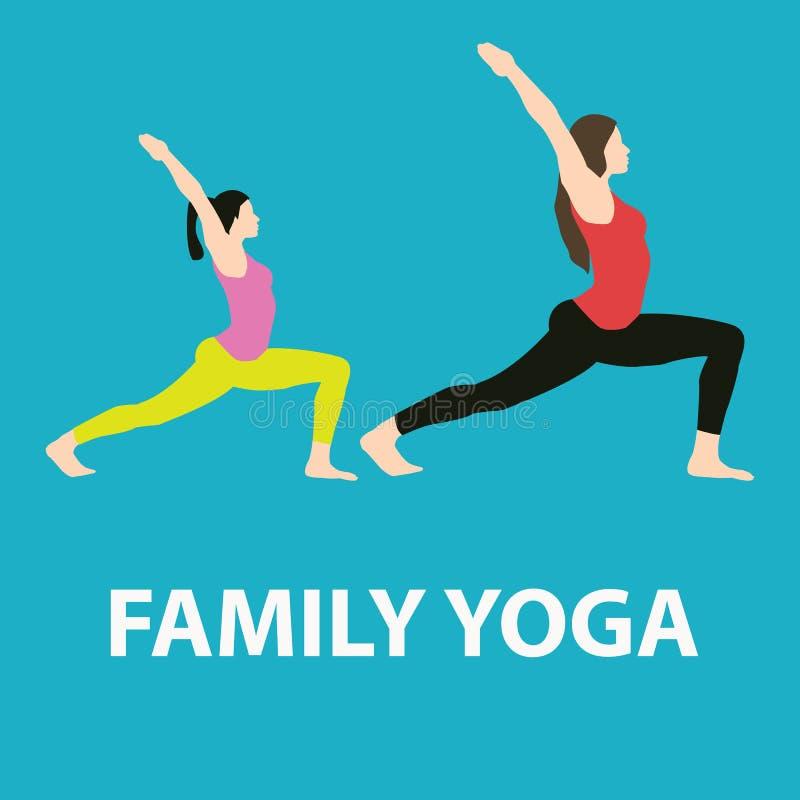 Иллюстрация концепции йоги семьи людей делая йогу работает бесплатная иллюстрация