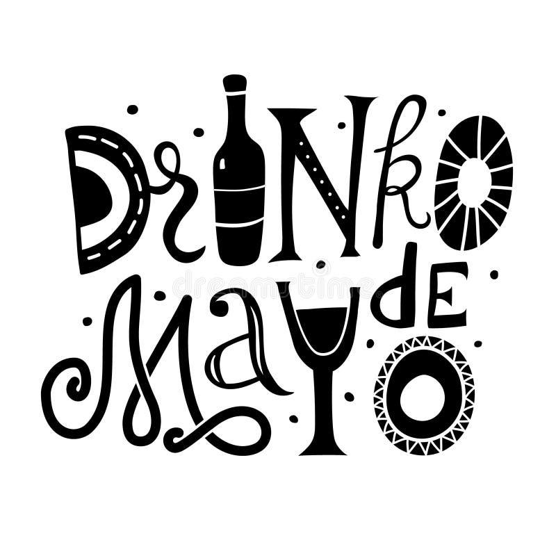 Иллюстрация литерности Drinko de Mayo иллюстрация штока