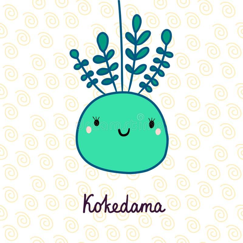 Иллюстрация милой руки kokedama вычерченная для логотипа в стиле мультфильма бесплатная иллюстрация