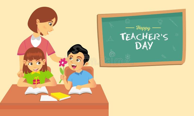 Иллюстрация мультфильма 'Счастливого дня учителя' стоковые фотографии rf