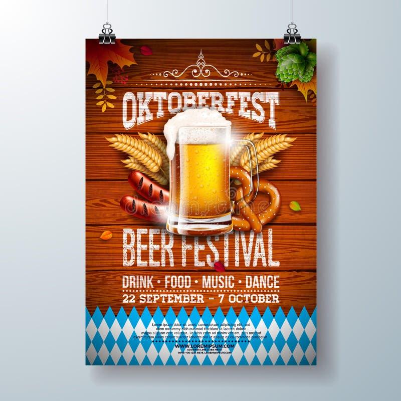 Иллюстрация плаката партии Oktoberfest с свежим пивом лагера, кренделем, сосиской и голубым и белым флагом партии на сияющем иллюстрация штока