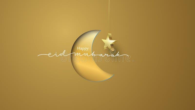 Иллюстрация поздравительной открытки Eid Mubarak, вектор мультфильма kareem ramadan желая исламский фестиваль для знамени, плакат иллюстрация штока