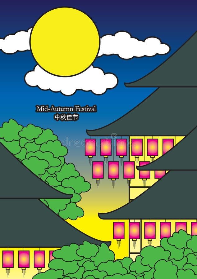 иллюстрация празднества осени китайская средняя иллюстрация штока