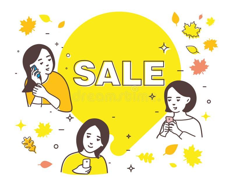 Иллюстрация продажи, продаж осени, ходя по магазинам с подругами бесплатная иллюстрация