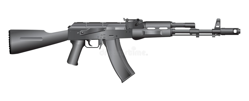 иллюстрация пушки бесплатная иллюстрация