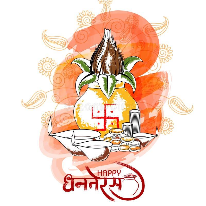 Иллюстрация украшенной счастливой предпосылки праздника Dhanteras Diwali иллюстрация штока