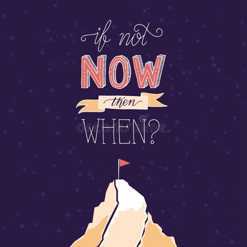 Иллюстрация цитаты современного оформления чертежа руки мотивационная - если не теперь после этого когда стоковые изображения rf