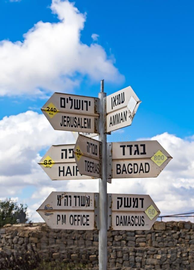 Индексируйте расстояния, Израиль Bagdat, Дамаск, Амман, Иерусалим, Тивериада, Yfifa стоковые фото