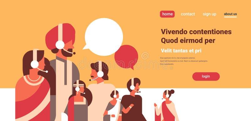 Индийский шарж оператора центра телефонного обслуживания наушников женщины человека диалога речи связи пузырей болтовни группы лю иллюстрация вектора