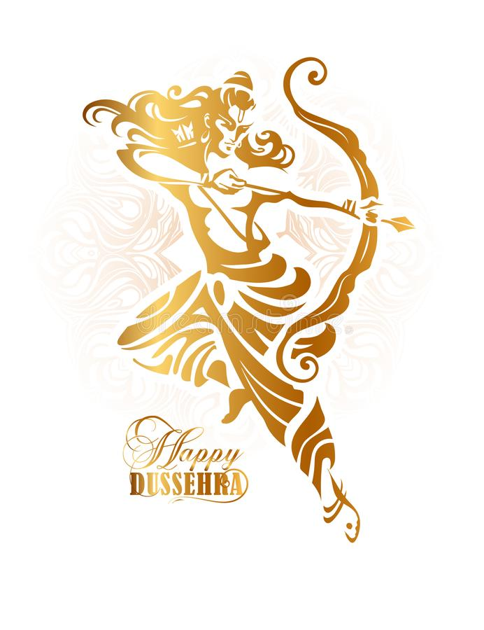 Индусский бог Rama бесплатная иллюстрация