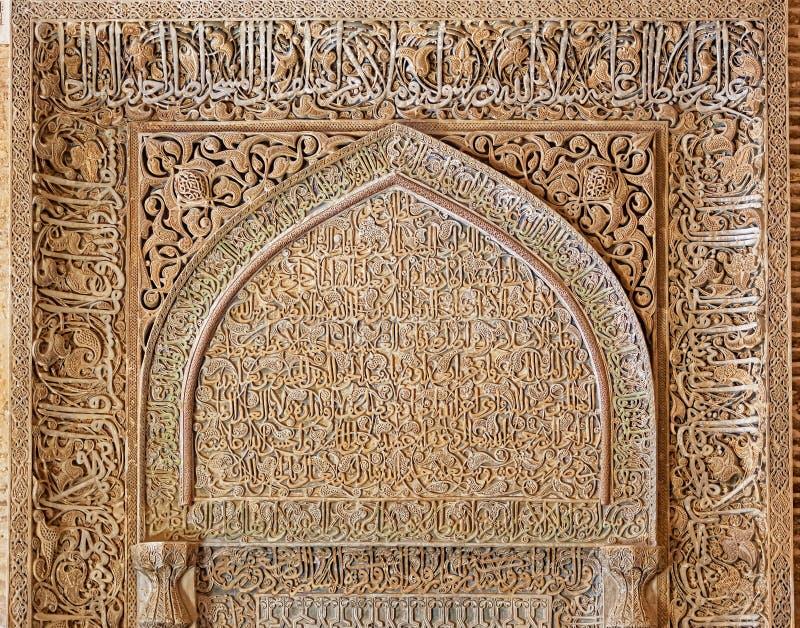 Интерьер мечети Isfahan старый стоковые фотографии rf