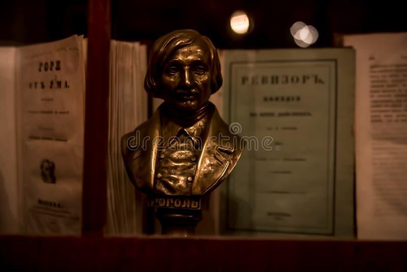 Интерьер музея Nikolai Gogol в Москве стоковое фото
