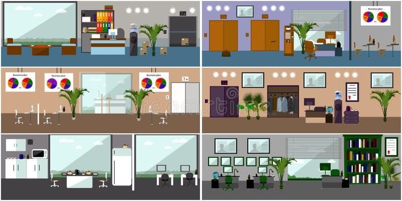 Интерьер офиса Иллюстрация вектора в плоском дизайне стиля Современные комнаты с мебелью бесплатная иллюстрация