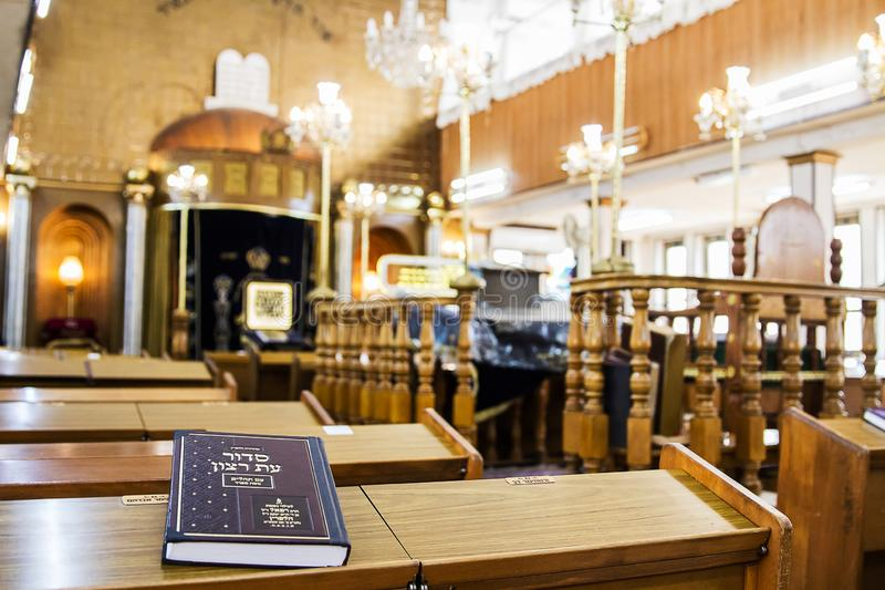 Интерьер синагоги Brahat ha-levana в Bnei Brak Израиль стоковые фотографии rf