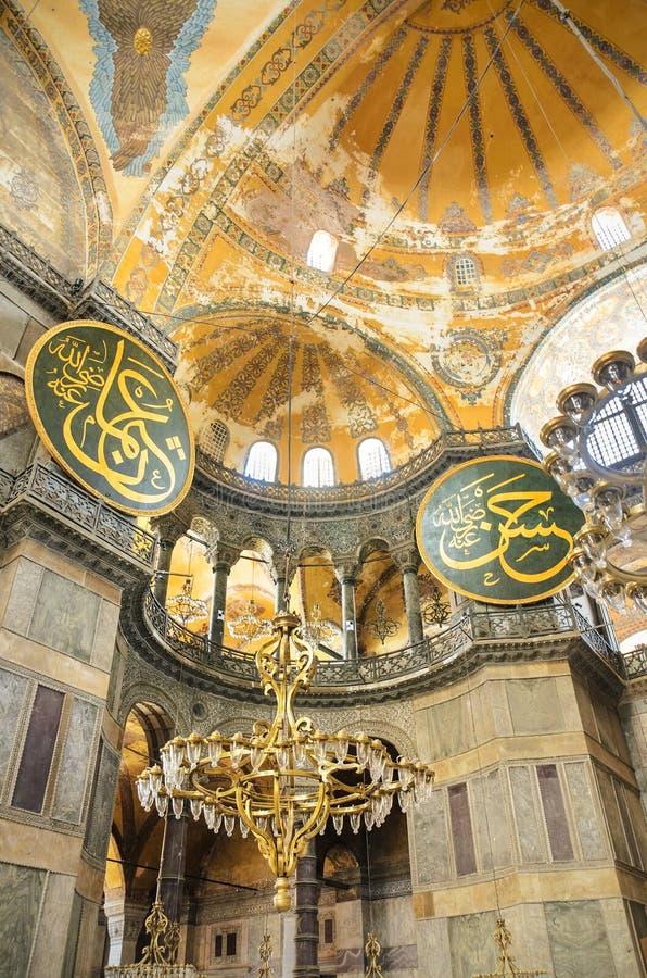 Интерьер Hagia Софии на Agoust 20, 2013 в Стамбуле, Турция стоковое фото rf