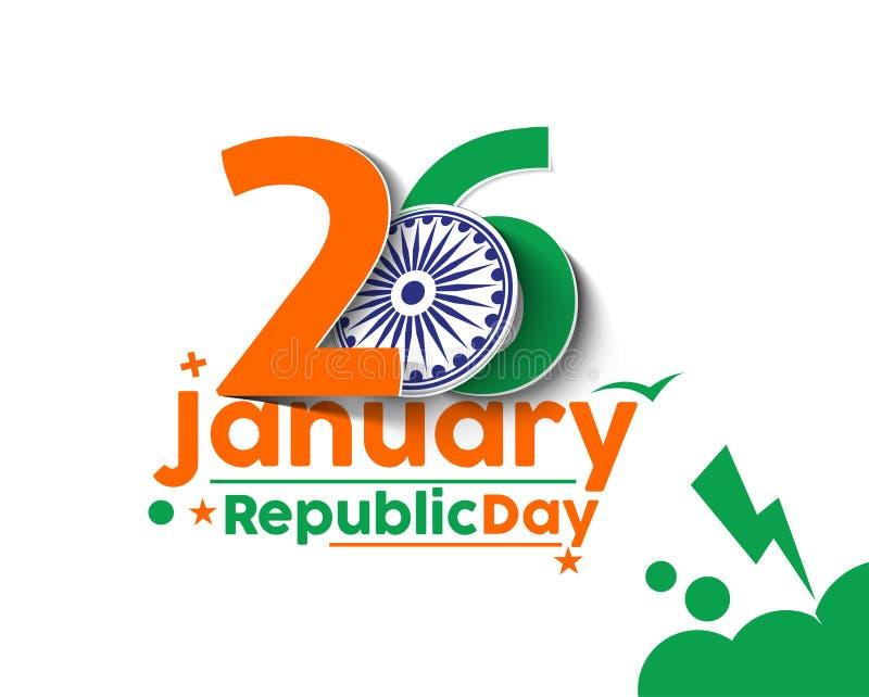 Индийский день республики стоковые фотографии rf