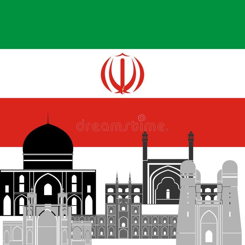 Иран иллюстрация вектора