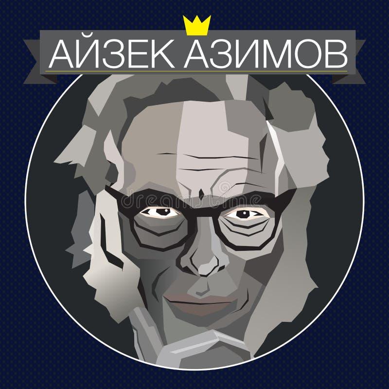 Исаак Asimov иллюстрация штока