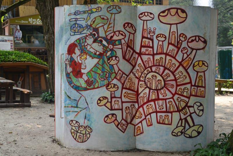 Искусство острова Nami стоковые изображения rf