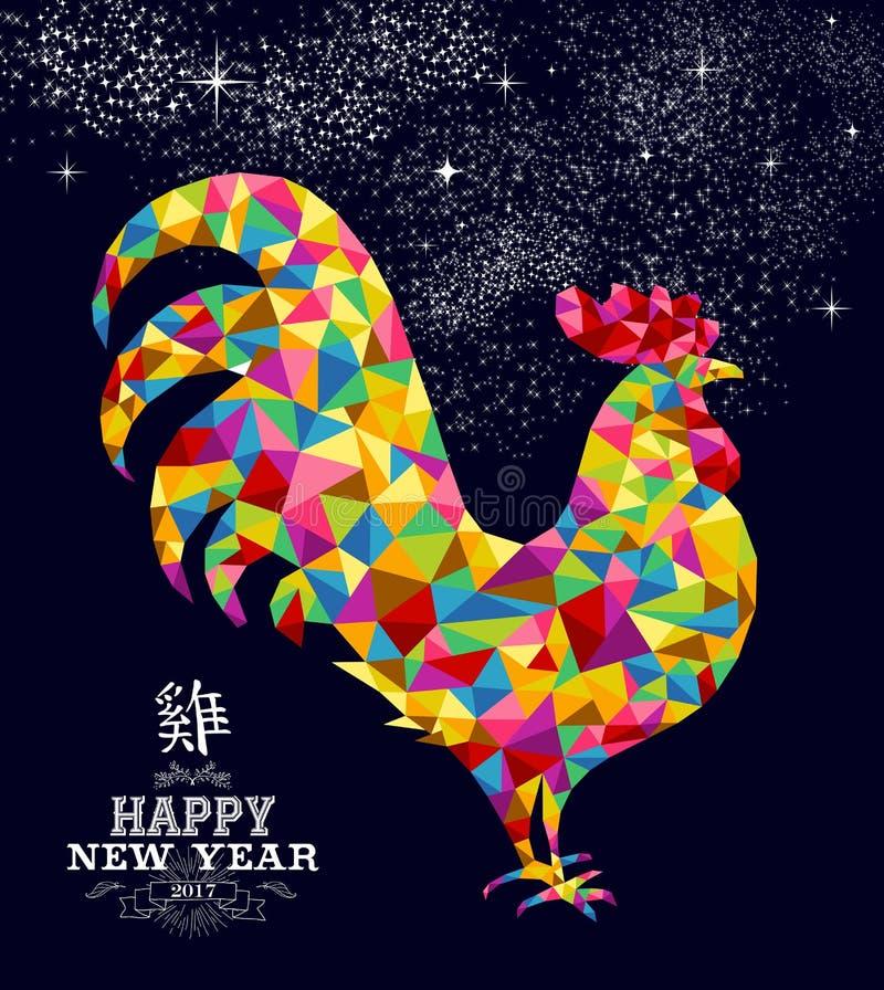 Искусство петуха китайского цвета Нового Года 2017 низкое поли иллюстрация вектора
